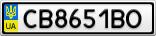 Номерной знак - CB8651BO