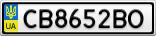 Номерной знак - CB8652BO