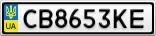 Номерной знак - CB8653KE