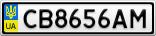 Номерной знак - CB8656AM