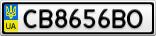 Номерной знак - CB8656BO