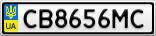 Номерной знак - CB8656MC