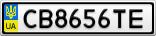 Номерной знак - CB8656TE