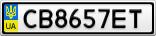 Номерной знак - CB8657ET