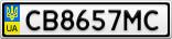Номерной знак - CB8657MC