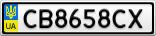 Номерной знак - CB8658CX