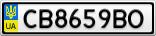 Номерной знак - CB8659BO