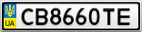 Номерной знак - CB8660TE