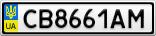 Номерной знак - CB8661AM