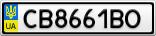 Номерной знак - CB8661BO