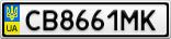 Номерной знак - CB8661MK