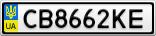 Номерной знак - CB8662KE