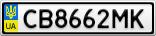 Номерной знак - CB8662MK