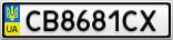 Номерной знак - CB8681CX