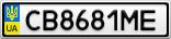Номерной знак - CB8681ME