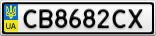 Номерной знак - CB8682CX