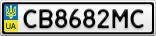 Номерной знак - CB8682MC