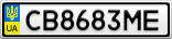 Номерной знак - CB8683ME