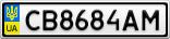 Номерной знак - CB8684AM