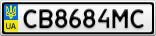 Номерной знак - CB8684MC