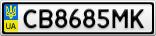 Номерной знак - CB8685MK