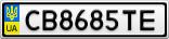 Номерной знак - CB8685TE