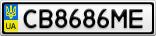 Номерной знак - CB8686ME