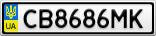 Номерной знак - CB8686MK