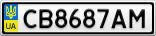 Номерной знак - CB8687AM