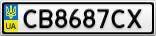 Номерной знак - CB8687CX