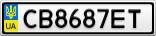 Номерной знак - CB8687ET