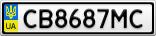 Номерной знак - CB8687MC