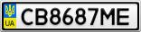 Номерной знак - CB8687ME