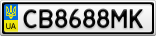 Номерной знак - CB8688MK