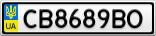 Номерной знак - CB8689BO
