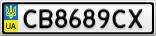 Номерной знак - CB8689CX