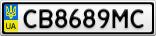 Номерной знак - CB8689MC