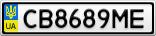 Номерной знак - CB8689ME