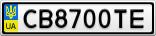 Номерной знак - CB8700TE