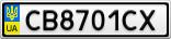 Номерной знак - CB8701CX