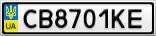 Номерной знак - CB8701KE