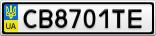 Номерной знак - CB8701TE