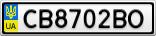 Номерной знак - CB8702BO