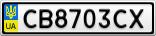 Номерной знак - CB8703CX