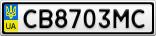 Номерной знак - CB8703MC