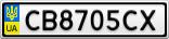 Номерной знак - CB8705CX