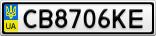Номерной знак - CB8706KE