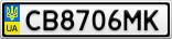 Номерной знак - CB8706MK