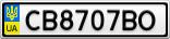 Номерной знак - CB8707BO