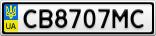 Номерной знак - CB8707MC